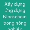 Xây dựng ứng dụng Blockchain trong nông nghiệp