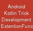 #Android #Kotlin #Trick #Development #ExtentionFunction